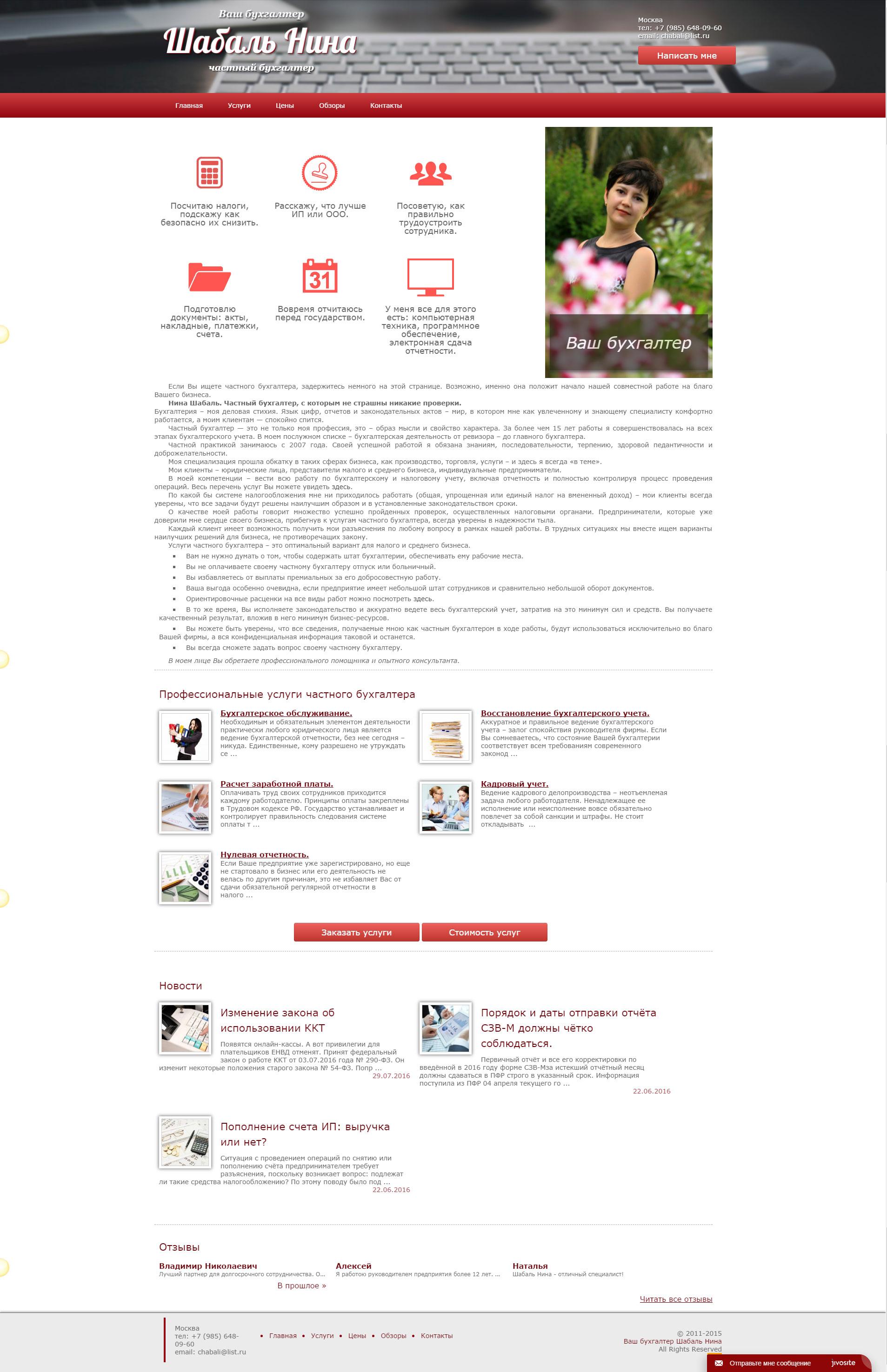 Бесплатная реклама в интернете нижний новгород реклама и спам в интернете