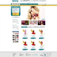 Продвижение магазина парфюмерии и косметики