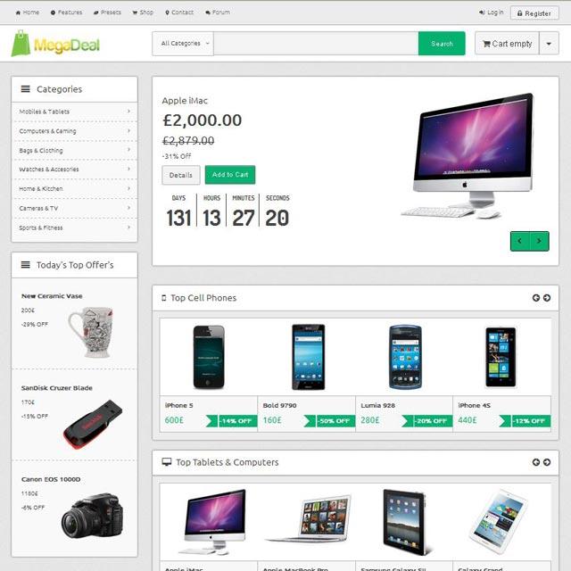 Продвижение интернет-магазинов